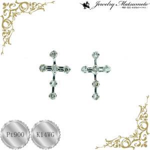 ピアス レディース ダイアモンド 4月 誕生石 クロス ダイヤモンド プラチナ Pt900 jewelry-matumoto