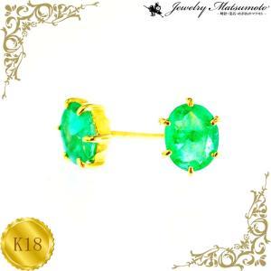 ピアス レディース エメラルド 5月 誕生石 スタッド 18金 K18 jewelry-matumoto