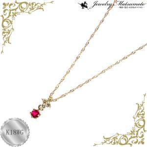 ネックレス レディース ルビー ダイアモンド 7月 誕生石 ダイヤモンド 18金ホワイトゴールド K18WG|jewelry-matumoto