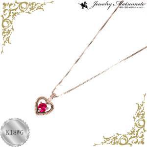 ネックレス レディース ルビー 7月 誕生石 18金ホワイトゴールド K18WG|jewelry-matumoto