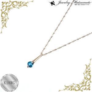 ネックレス レディース アクアマリン 3月 誕生石 18金ホワイトゴールド K18WG|jewelry-matumoto