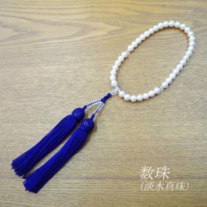 数珠 女性用 淡水真珠 人絹 念珠|jewelry-matumoto