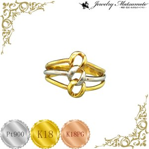 リング レディース スリーカラー プラチナ 18金 18金ピンクゴールド Pt900 K18 K18PG ○ jewelry-matumoto