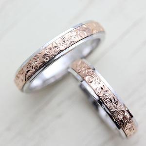 マリッジリング 結婚指輪 PT900/K18PG 桜 手彫り...