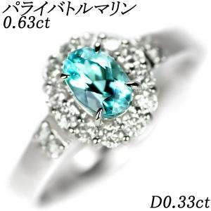 質の良いダイヤモンドの煌めきの中心に、ルーペレベルでもインクルージョンの確認が困難な清涼感のあるライ...