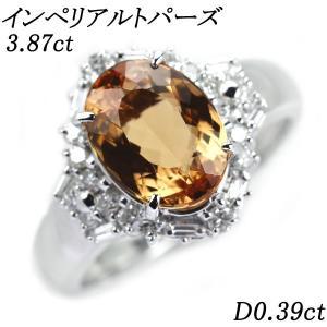 輝きのあるダイヤモンドで取り巻かれた大振りのインペリアルトパーズが手元を印象的に魅せるエレガントなプ...