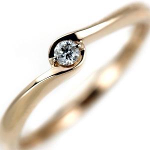 スタージュエリー K18PG ダイヤモンド リング 0.05ctジュエリーNJ