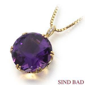 アメジスト ネックレス トップ K18YG ペンダント ヘッド  2月 誕生石 29.4ct jewelry-sindbad