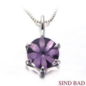 アメジスト プラチナ ネックレス ペンダント 1.05ct  2月誕生石 誕生日 プレゼント 【アメジスト】|jewelry-sindbad