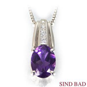 アメジスト ネックレス トップ プラチナ ペンダント ヘッド 2月誕生石 1.07ct jewelry-sindbad