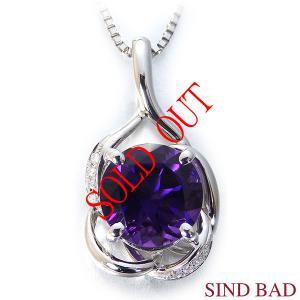 お買い上げ頂いたので、感謝の気持ち(サンキュー39)に価格を変更しました! アメジスト 2.35ct jewelry-sindbad