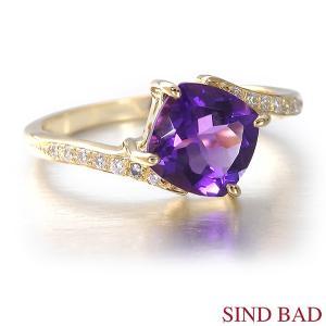 アメジスト 指輪 K18 イエローゴールド リング 2月 誕生石1.067ct メレダイヤ 0.06ct jewelry-sindbad