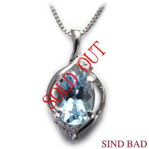 アクアマリン 1.715ct アクアマリン ネックレス トップ プラチナ ペンダント ヘッド アクアマリン 1.715ct ダイヤ 0.037ct|jewelry-sindbad
