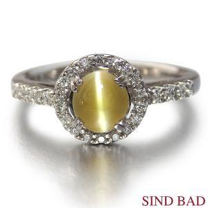 キャッツアイ 指輪 プラチナ リング 0.83ct|jewelry-sindbad