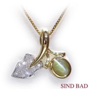 キャッツアイ ネックレス トップ プラチナ K18 イエローゴールド ペンダント ヘッド 1.022ct|jewelry-sindbad