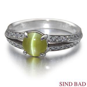 キャッツアイ 指輪 プラチナ リング 1.19ct|jewelry-sindbad