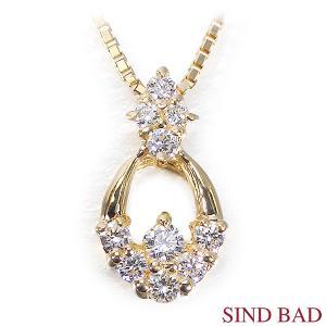 【結婚10周年の記念にも】 ●ダイヤモンド:0.1ct ●素材(ペンダントヘッド・チェーン):K18...
