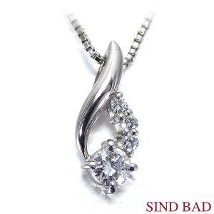 ●ダイヤモンド:0.09ct ●素材(ペンダントヘッド):プラチナ900 ●素材(チェーン):プラチ...