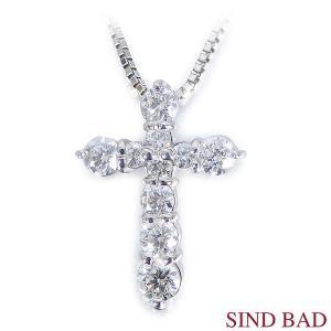 スイートテン ダイヤモンド ダイヤクロスネックレス プラチナ ネックレス ペンダント 0.730ct 【スイート10】|jewelry-sindbad