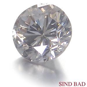 天然ブラウンダイヤモンド ルース 0.252ct LIGHT PINKISH BROWN 中央宝石研究所 ソーティング付き【ペンダント・指輪・ブローチ等 加工可能】|jewelry-sindbad