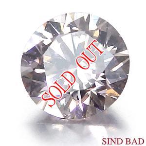天然 ブラウンダイヤモンド ルース 0.128ct ファンシー ライト ピンキッシュ ブラウン 中央宝石研究所 ソーティング付き|jewelry-sindbad