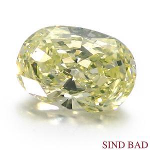 天然グリーンダイヤモンド ルース 0.273ct  FANCY LIGHT YELLOW GREEN SI-2 中央宝石研究所 鑑定書付き【ペンダント・指輪・ブローチ等 加工可能】|jewelry-sindbad