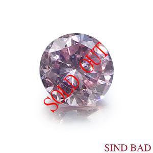 天然ピンクダイヤモンド ルース 0.041ct ファンシー インテンス ピンク VS-1 中央宝石研究所 ソーティング付き【ペンダント・指輪・ブローチ等 加工可能】|jewelry-sindbad