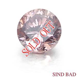 天然ピンクダイヤモンド ルース 0.056ct ファンシー インテンス ピンク SI-1 中央宝石研究所 ソーティング付き【ペンダント・指輪・ブローチ等 加工可能】|jewelry-sindbad