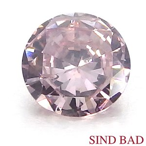 天然ピンクダイヤモンド ルース 0.04ct ファンシー インテンス ピンク SI-2 中央宝石研究所 ソーティング付き【ペンダント・指輪・ブローチ等 加工可能】|jewelry-sindbad