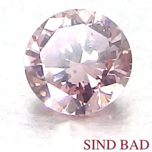 天然ピンクダイヤモンド ルース 0.046ct ファンシー インテンス ピンク SI-2 中央宝石研究所 ソーティング付き【ペンダント・指輪・ブローチ等 加工可能】|jewelry-sindbad