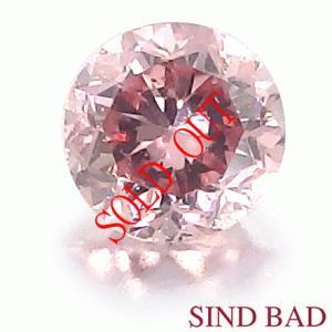 天然ピンクダイヤモンド ルース 0.058ct ファンシー インテンス ピンク SI-2 中央宝石研究所 ソーティング付き【ペンダント等 加工可能】|jewelry-sindbad
