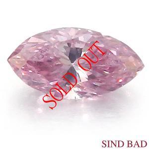 お買い上げ頂いたので、感謝の気持ち(サンキュー39)に価格を変更しました!天然ピンクダイヤモンド ルース 0.063ct|jewelry-sindbad