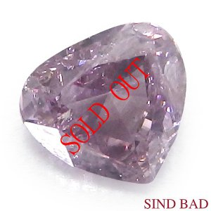 お買い上げ頂いたので、感謝の気持ち(サンキュー39)に価格を変更しました!天然ピンクダイヤモンド ルース 0.133ct|jewelry-sindbad