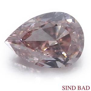 天然ピンクダイヤモンド ルース 0.071ct FANCY ORANGY PINK VS2 中央宝石研究所 鑑定書付き【ペンダント・指輪・ブローチ等 加工可能】|jewelry-sindbad