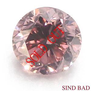 お買い上げ頂いたので、感謝の気持ち(サンキュー39)に価格を変更しました!天然ピンクダイヤモンド 0.087ct|jewelry-sindbad