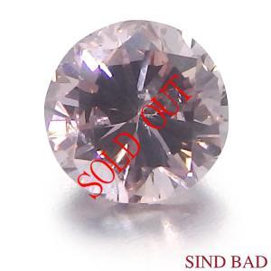 天然ピンクダイヤモンド ルース 0.056ct FANCY ORANGY PINK SI-2 中央宝石研究所 ソーティング付き【ペンダント・指輪・ブローチ等 加工可能】|jewelry-sindbad
