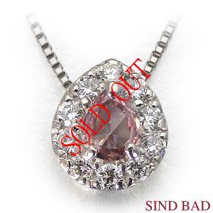 お買い上げ頂いたので、感謝の気持ち(サンキュー39)に価格を変更しました!ピンクダイヤモンド 0.122ct jewelry-sindbad