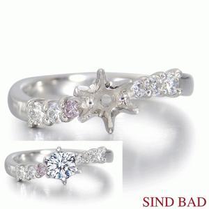 デザイン枠(空枠)脇石ピンクダイヤモンド(0.019ct)・ダイヤモンド(0.151ct)(中石別料金) jewelry-sindbad