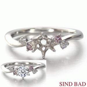 デザイン枠(空枠) 脇石ピンクダイヤモンド・ダイヤモンド(0.052ct)(中石別料金) jewelry-sindbad