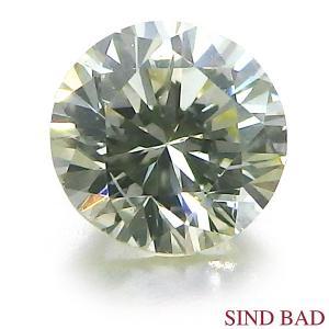 天然イエローダイヤモンド ルース 0.092ct ライト グリーン イエロー VS2 AGT 鑑定書付き【ペンダント等 加工可能】|jewelry-sindbad