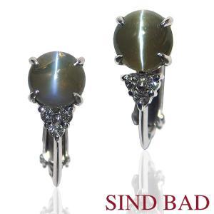 キャッツアイ イヤリング0.890ct|jewelry-sindbad