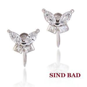ダイヤ 0.796ctのプラチナイヤリング(スクリュータイプ) |jewelry-sindbad