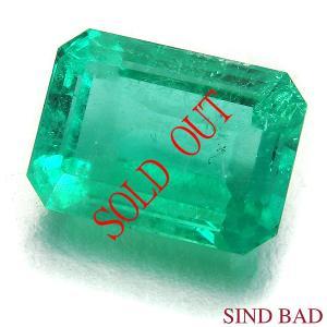 お買い上げ頂いたので、感謝の気持ち(サンキュー39)に価格を変更しました! エメラルド 3.07ct jewelry-sindbad