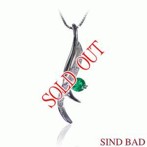 エメラルド 0.184ct  ダイヤ 0.051ct ネックレス プラチナ ペンダント|jewelry-sindbad