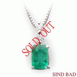 エメラルド 0.473ct  ダイヤ 0.036ct ネックレス プラチナ ペンダント 5月誕生石 jewelry-sindbad