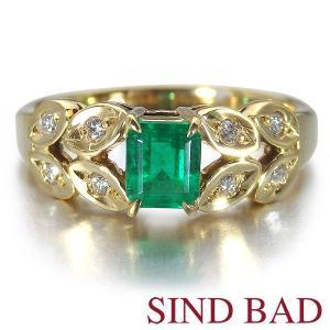 エメラルド 指輪  K18 イエローゴールド リング エメラルド 0.483ct ダイヤ 0.092ct 【エメラルド】|jewelry-sindbad