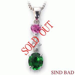 グリーンガーネット ピンクサファイヤ ムーンストーン 1月 誕生石 9月 誕生石 6月 誕生石 プラチナ ペンダント ヘッド|jewelry-sindbad