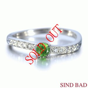 デマントイドガーネット 0.134ct 指輪 プラチナ リング ガーネット 0.134ct ダイヤ 0.095ct|jewelry-sindbad