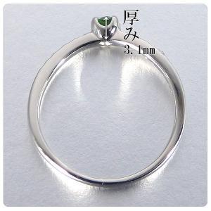 デマントイドガーネット 0.134ct 指輪 プラチナ リング ガーネット 0.134ct ダイヤ 0.095ct jewelry-sindbad 04