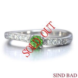 お買い上げ頂いたので、感謝の気持ち(サンキュー39)に価格を変更しました!デマントイドガーネット 0.15ct|jewelry-sindbad